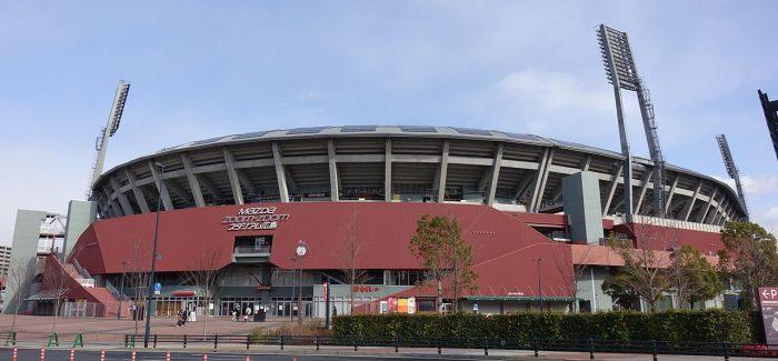 被冠名的日本職棒球場